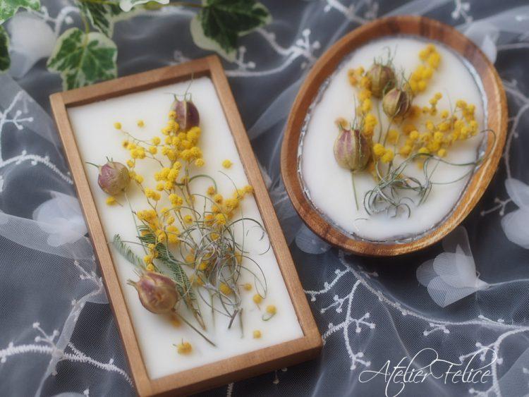 花キャンドル 体験課題